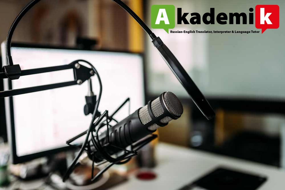 Russian Voice Recording by Akademik